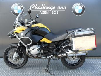 motos d 39 occasion challenge one agen concessionnaire moto bmw motorrad agen 47 toulouse. Black Bedroom Furniture Sets. Home Design Ideas
